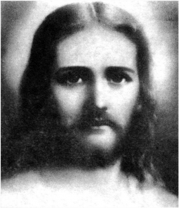 Picture of ESU/Jesus in Phoenix Journal 02